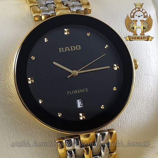 خرید اینترنتی ساعت مردانه رادو فلورانس Rado Florence RDFOM102 نقره ای-طلایی ،صفحه مشکی ، کیفیت های کپی