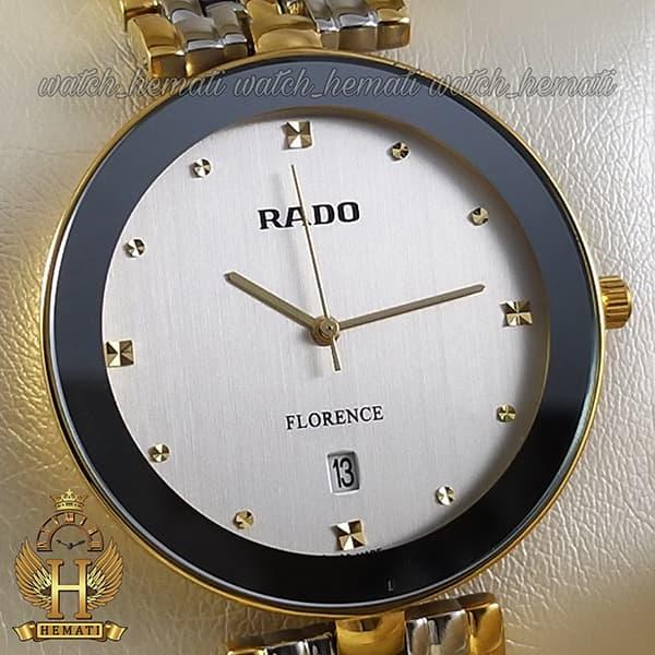 قسمت ساعت مچی مردانه رادو فلورانس Rado Florence RDFOM102 نقره ای-طلایی ،صفحه نقره ای، کیفیت های کپی