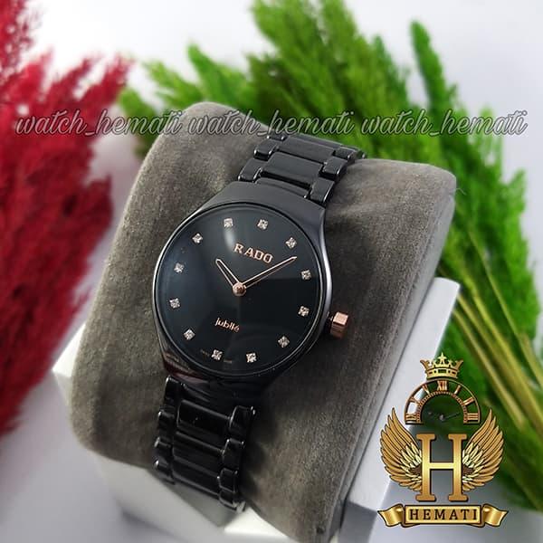 خرید ، قیمت ، مشخصات ساعت زنانه رادو جوبیل RADO jubile ceramic 6825L-2 مشکی