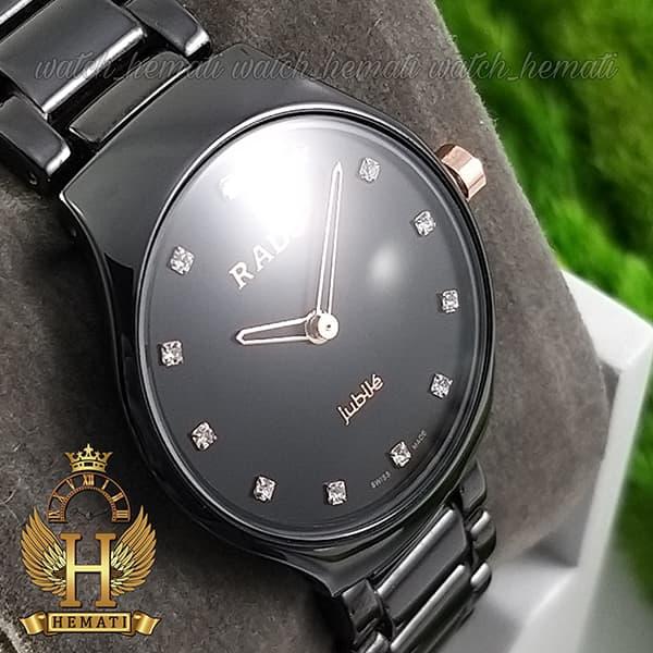 خرید ارزان ساعت زنانه رادو جوبیل RADO jubile ceramic 6825L-2 مشکی