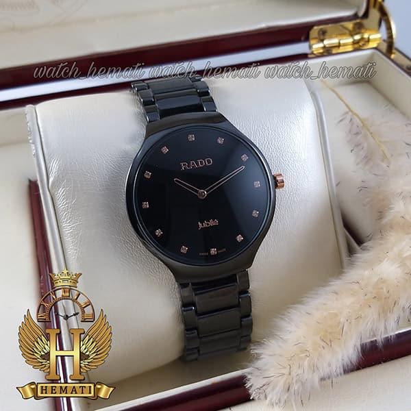 خرید ارزان ساعت اسپرت رادو جوبیل RADO jubile ceramic 6825G مشکی