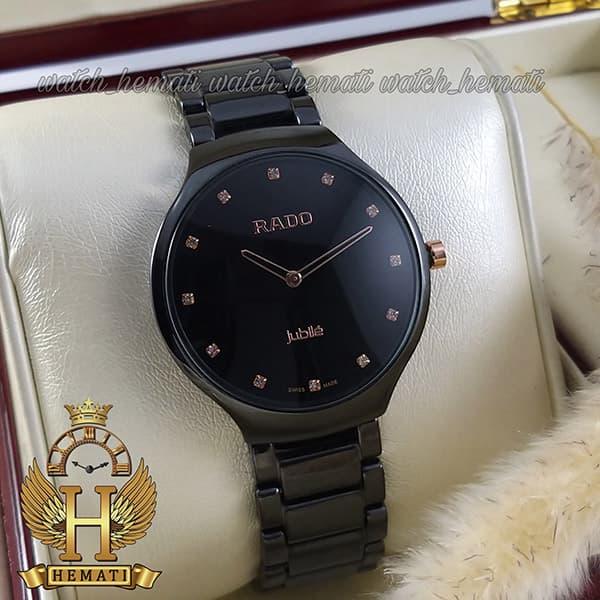 خرید اینترنتی ساعت اسپرت رادو جوبیل RADO jubile ceramic 6825G مشکی