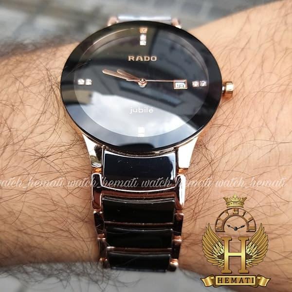 خرید انلاین ساعت مردانه رادو دیا استار جوبیل Rado Diastar Jubile RDM101 مشکی-رزگلد ، های کپی