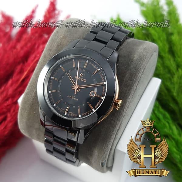 خرید اینترنتی ساعت زنانه رادو جوبیل Rado Jubile 1130L تمام مشکی سرامیک با رزگلد