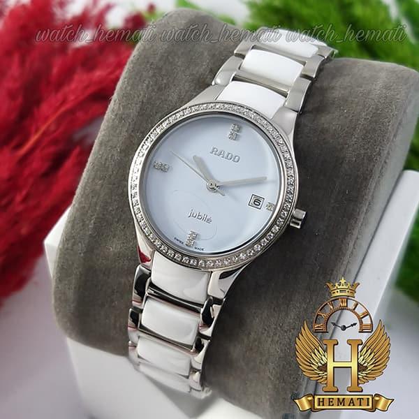 خرید ارزان ساعت زنانه رادو جوبیل Rado Jubile 5450G سفید-نقره ای جنس استیل سرامیکی