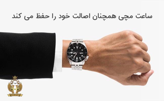 انداختن ساعت مچی بهتر است یا گوشی هوشمند
