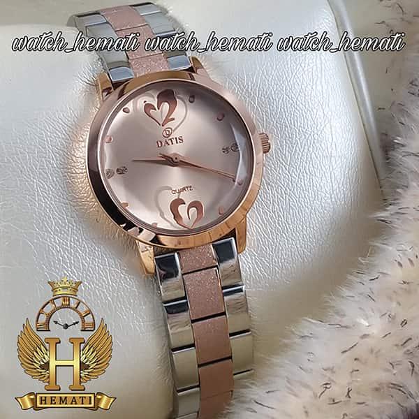 ساعت زنانه داتیس نقره ای رزگلد مدل DATIS D8368CL بند شنی