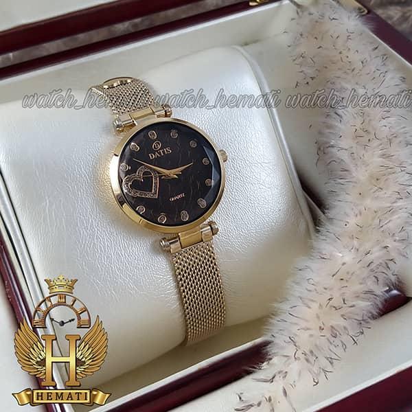 قیمت ساعت زنانه داتیس بند حصیری اورجینال مدل DATIS D8463L طلایی شیشه کافی