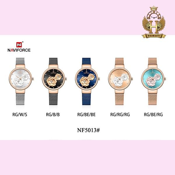 خرید انلاین ساعت زنانه نیوی فورس مدل naviforce nf5013 در رنگبندی
