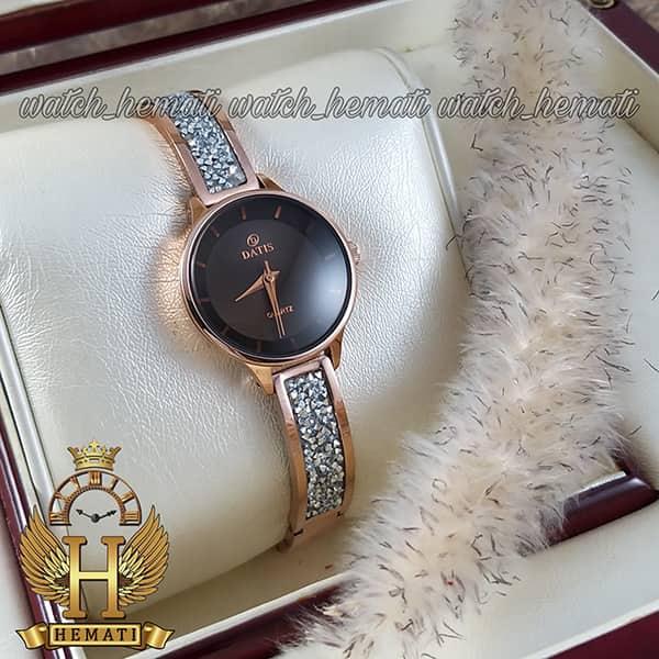 قیمت ساعت زنانه داتیس مدل D8341CL رنگ رزگلد صفحه مشکی و شیشه کافی