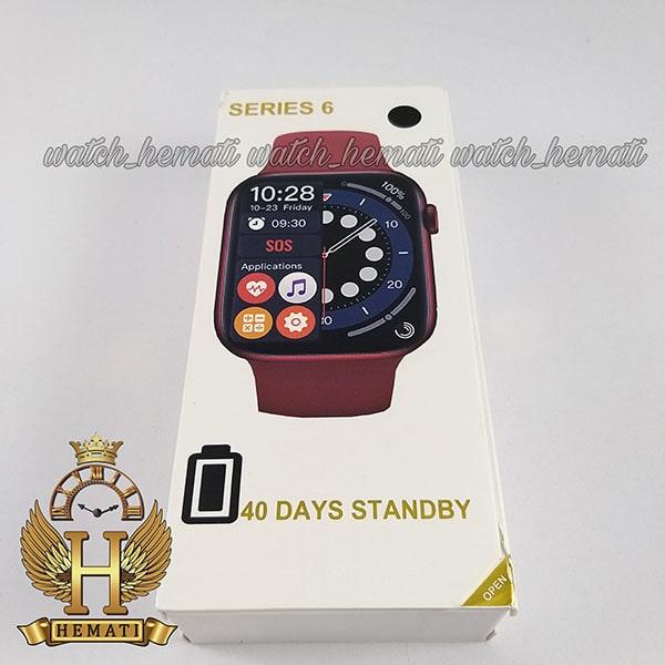 خرید ساعت هوشمند یا اسمارت واچ مدل H6 کپی سری 6 اپل واچ