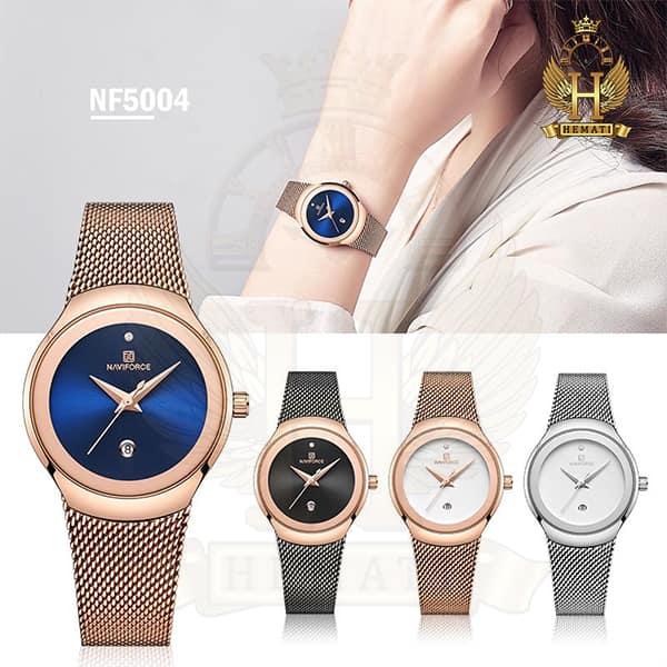 خرید ساعت زنانه نیوی فورس مدل nf5004l رزگلد با صفحه سرمه ای