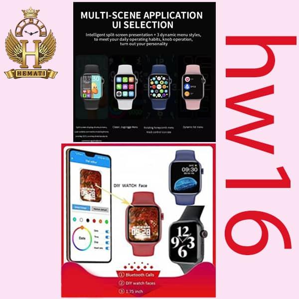 خرید اینترنتی ساعت هوشمند Smart Watch HW16 در رنگبندی قرمز ، آبی ، مشکی ، نقره ای