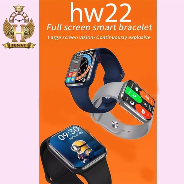مشخصات ساعت هوشمند Smart Watch HW22 در رنگبندی مشکی و رزگلد