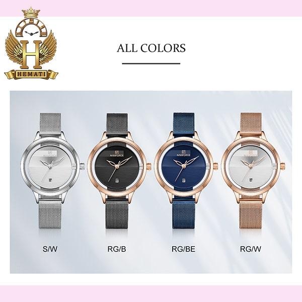 خرید ارزان ساعت مچی زنانه نیوی فورس Naviforce NF5014L در رنگبندی مشکی رزگلد ، سرمه ای رزگلد ، رزگلد ، نقره ای