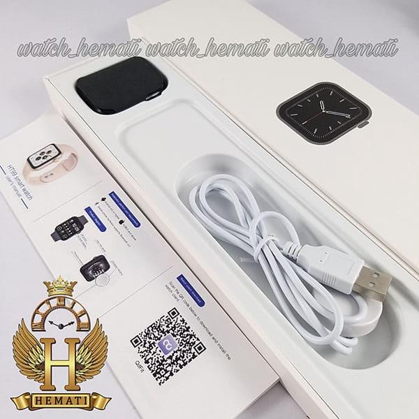آنباکس ساعت هوشمند مدل Smart Watch HT44 promax