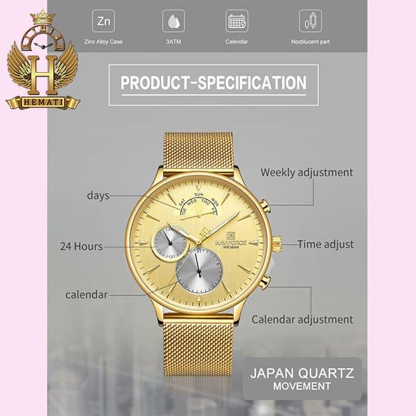 خرید ارزان ساعت مردانه نیوی فورس Naviforce NF3010M در رنگ طلایی