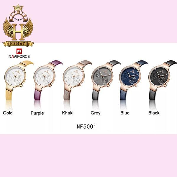 خرید ساعت مچی زنانه نیوی فورس Naviforce NF5001L بند چرم در رنگبندی