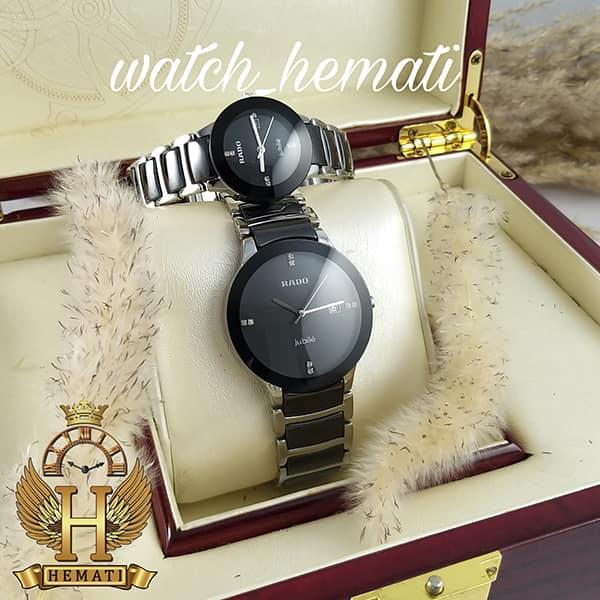 خرید ، قیمت ، مشخصات ساعت ست رادو دیا استار Rado Diastar Jubile RDST106 مشکی_نقره ای
